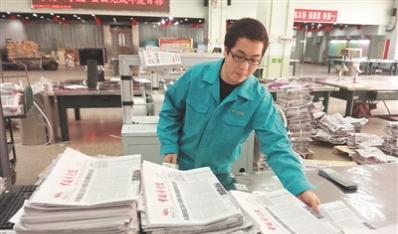 市报刊发行局康黎明:1分钟数报纸1000份