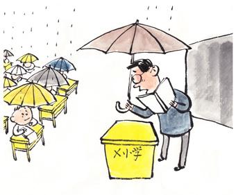 学生打伞上课